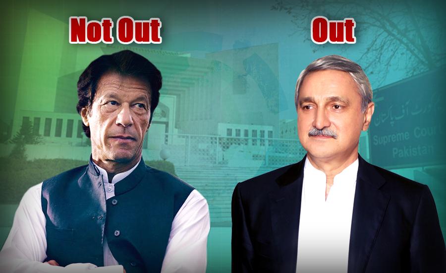 'Imran Khan not out, Jahangir Tareen out'
