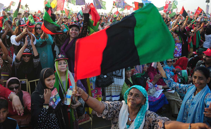 PPP to hold public meeting in Multan today