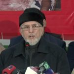 Rana Sanauallah has taken responsibility of massacre, says Dr Tahirul Qadri