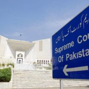 High treason case, SC, anger, absence, Pervez Musharraf