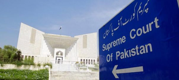 Pakpattan, land, case, SC, reply, parties, JIT report, fortnight