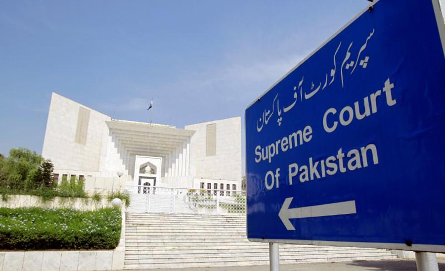 SC nullifies IHC, SHC order regarding release of under-trial prisoners