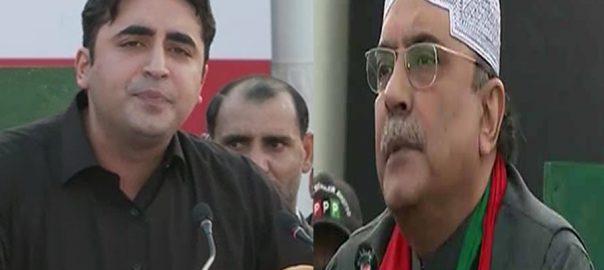 NAB, summons, Asif Zardari, Bilawal Bhutto, May 29