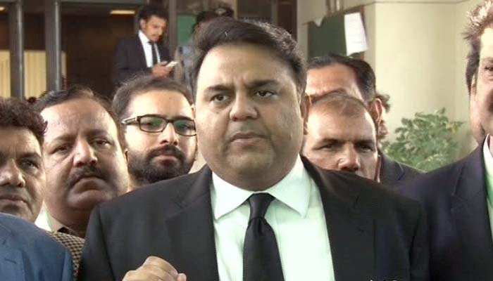 PTI to file review petition against disqualification of ...