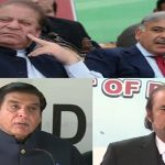 NAB approves another reference against Nawaz, Shahbaz