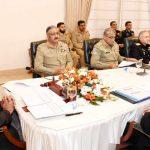 National Security Committee meeting underway