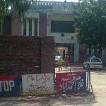 Man dies from police torture in Faisalabad