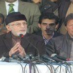 Shahbaz ordered, Punjab police used in Model Town tragedy: Tahirul Qadri