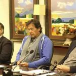 PTI to vigorously participate in PAT's protest on Jan 17