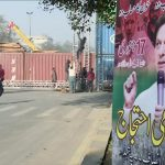 Preparations underway for joint opposition protest in Lahore