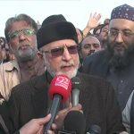 Model Town history repeated today, says Dr Tahirul Qadri