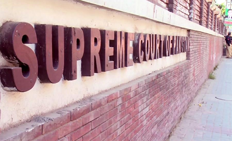 Kasur Tragedy: SC expresses dissatisfaction over JIT's probe