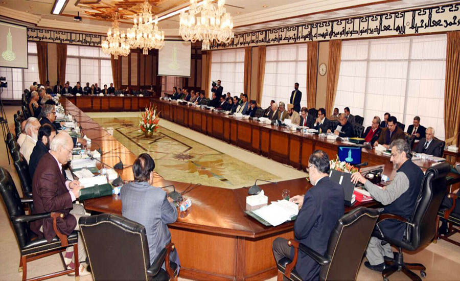 Federal Cabinet unanimously endorses NSC stance on American threats