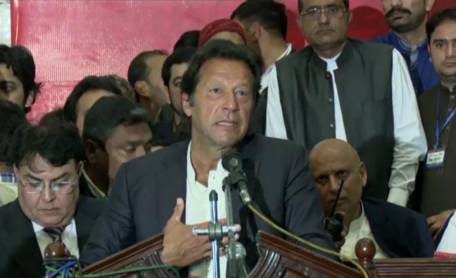 Will expose corruption nexus between Shahbaz, protesting bureaucrats: Imran