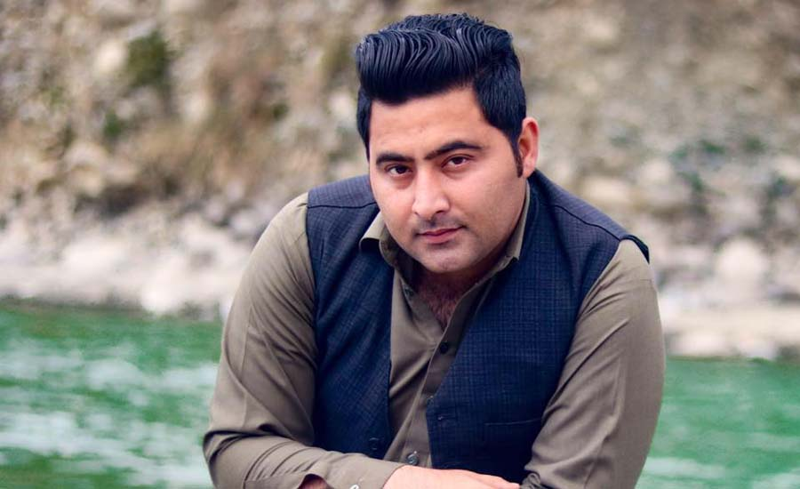 SC disposes of Mashal Khan murder suo motu case