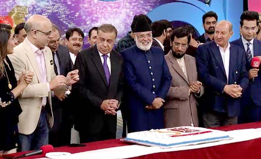 Cake Cutting Ceremonies Mark 3rd Anniversary Of 92 News HD Plus