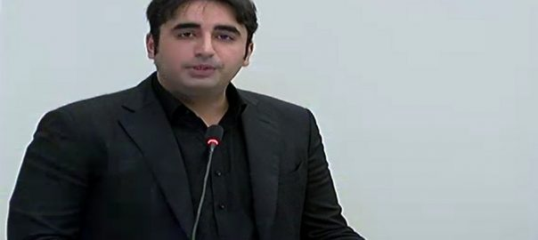 Declaring, Germany, Japan, share, border, PM, embarrassing, Bilawal