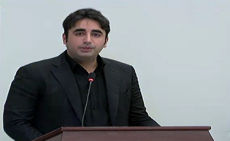 Declaring of Germany, Japan share border by PM is embarrassing: Bilawal