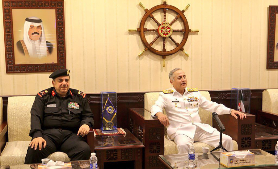 CNS Zafar Abbasi calls on Kuwait Naval Forces & Coast Guard commanders