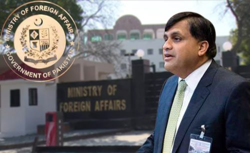 Indian hackers, Foreign Office, website