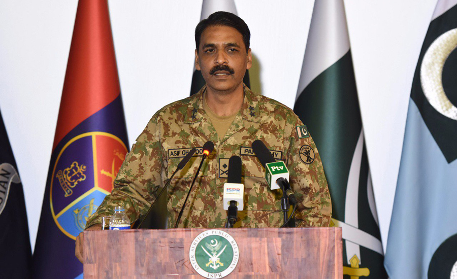 Asia Bibi case is a legal matter, Army not related to it, says DG ISPR