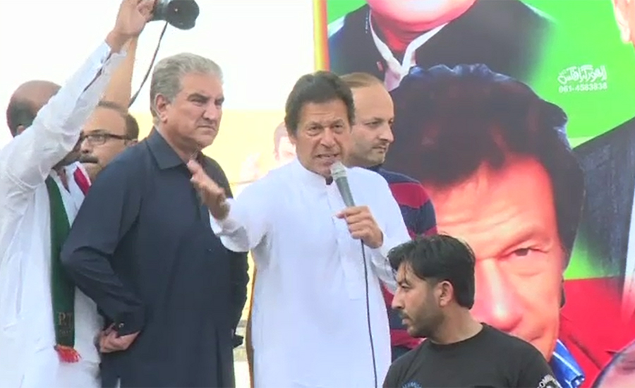 Shahbaz, his son made Multan Metro to make money: Imran Khan
