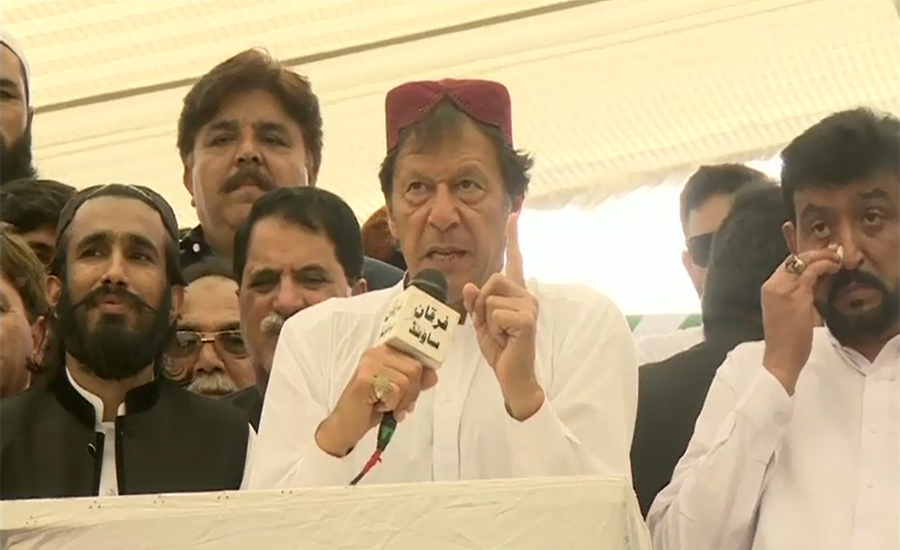Nawaz, Shahbaz & Zardari are most corrupt people, says Imran Khan