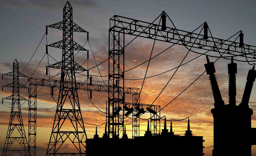 Power shortfall reaches 4,080MW