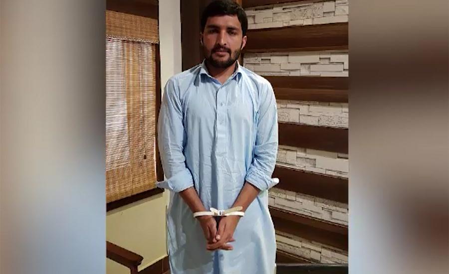 Mashal murder case: Main accused Arif arrested from Mardan