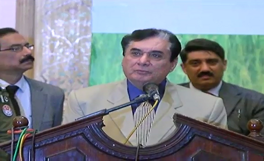I will do whatever it takes to make country corruption-free: NAB chairman