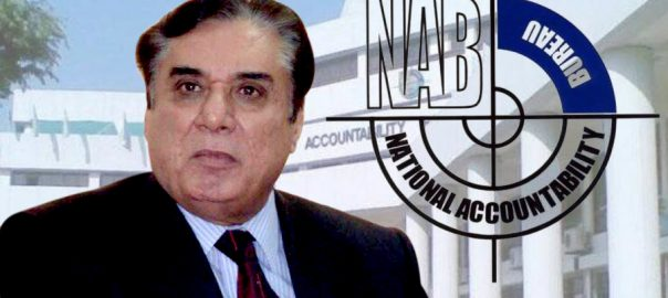 NAB, chairman, focus, mega, corruption, cases