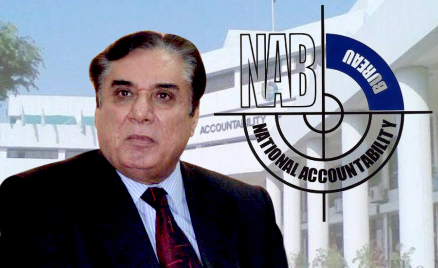 Self-accountability only solution to eradicate corruption: NAB chairman
