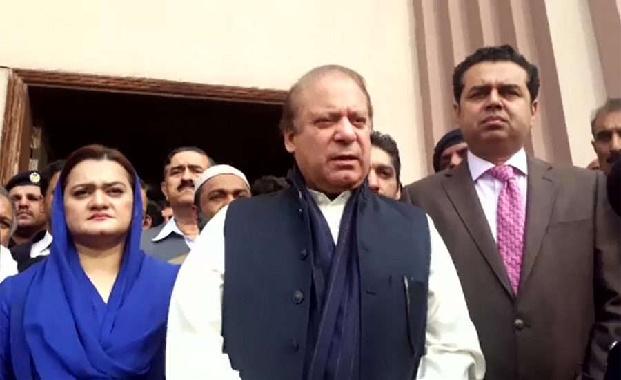 We want rule of law, supremacy of constitution in the country: Nawaz