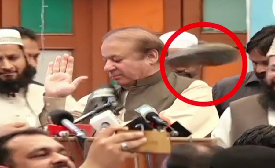 Shoe thrown at ex-PM Nawaz Sharif in Lahore