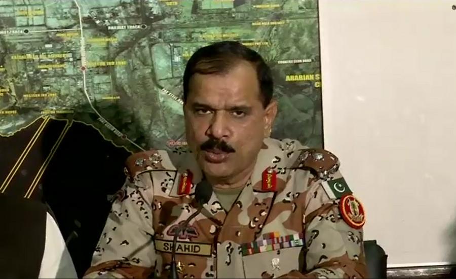 Security arrangements finalized for PSL final in Karachi
