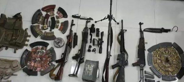 Raddul Fasaad, weapons, explosives, Sibi IBO