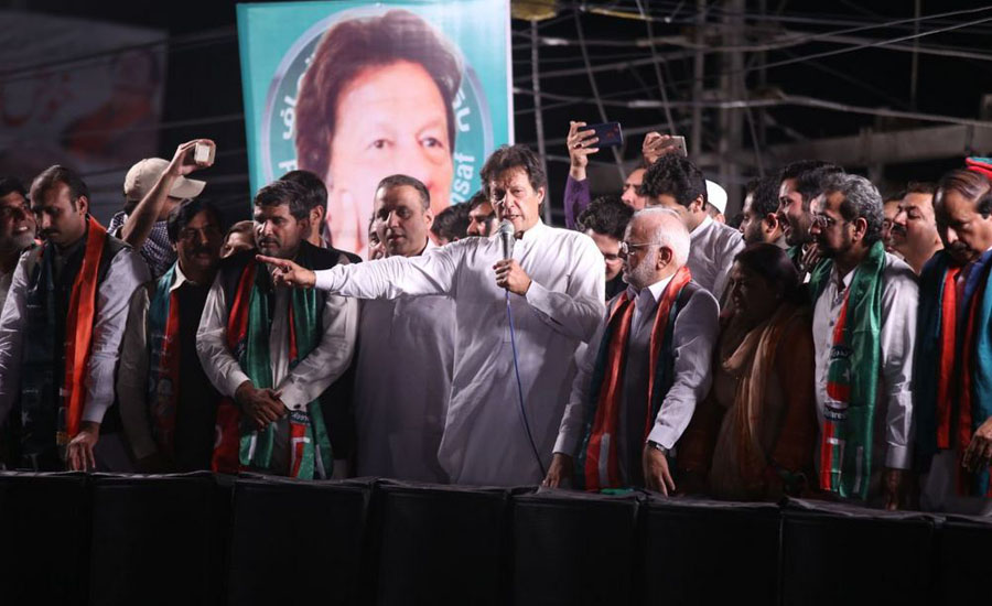 Rulers are 'mafias' not politicians: Imran