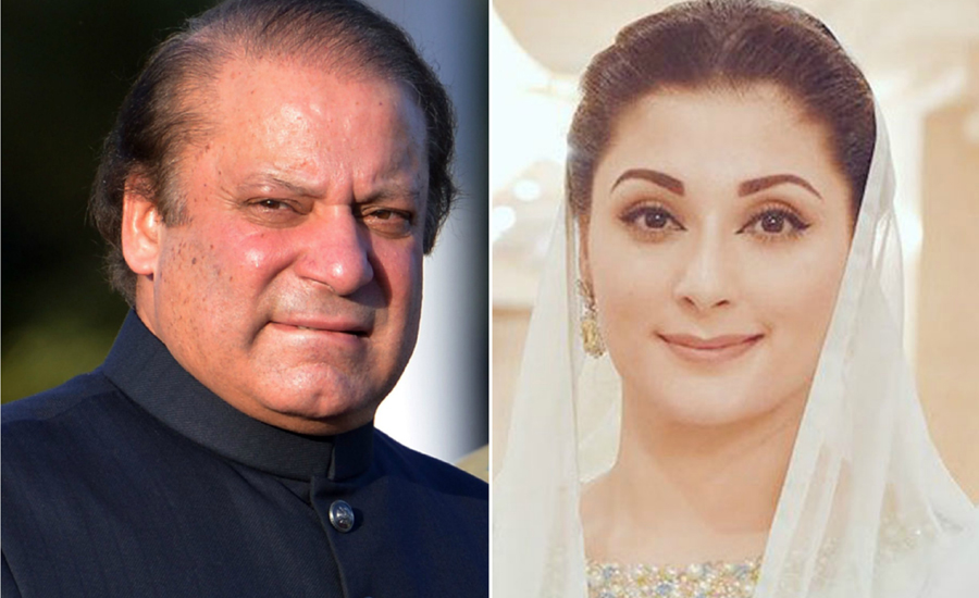 Nawaz, Maryam granted four-day exemption from appearance