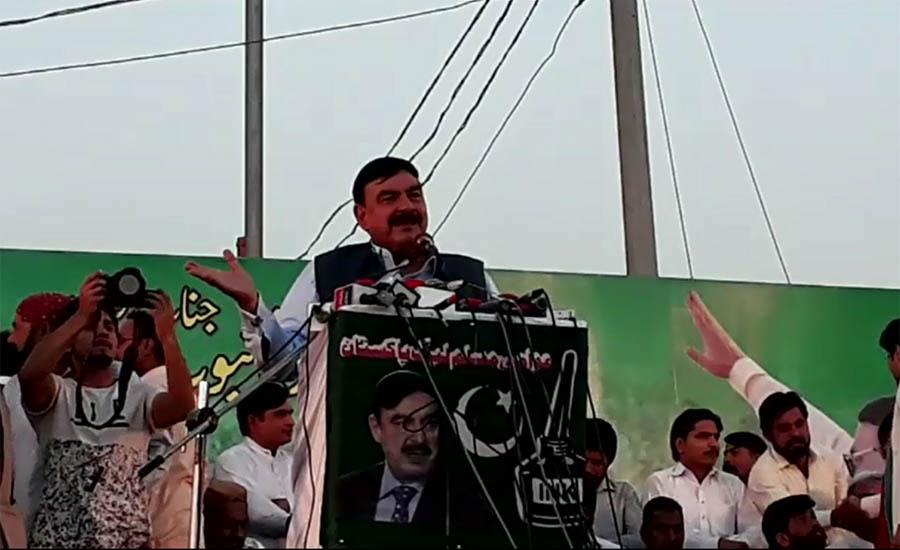 Sheikh Rashid says ex-PM is now seeking NRO