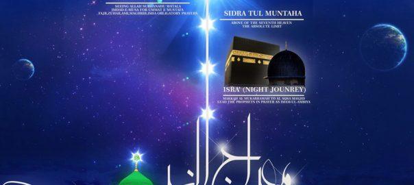 Shab-e-Mirajun Nabi, (PBUH), observed, religious, fervor, tonight