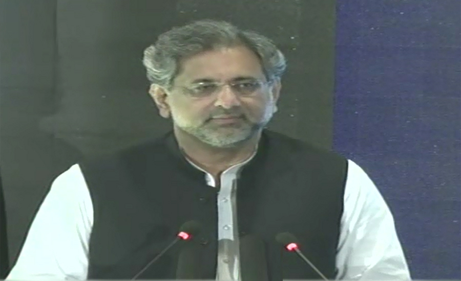 Elections' transparency has become controversial: Shahid Abbasi