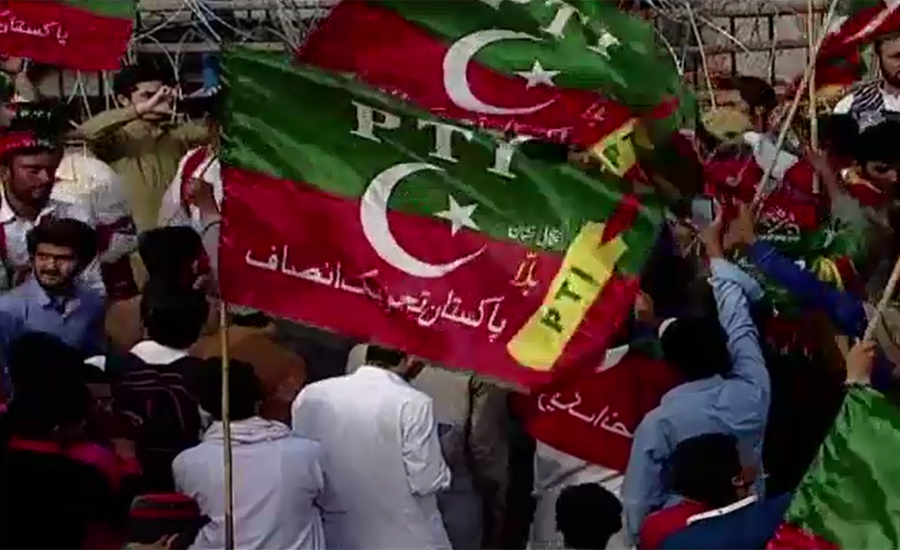PTI emerges as major party in Karachi
