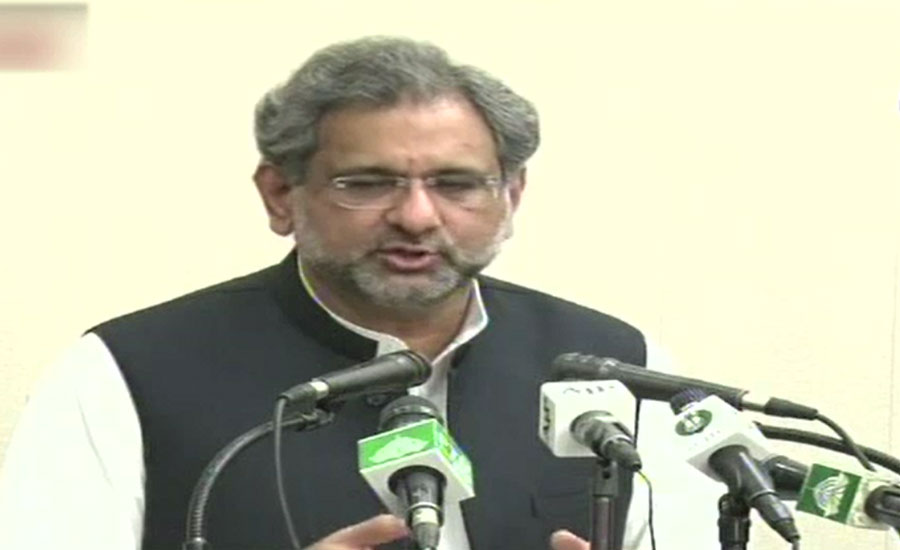 GB's people enjoys same rights as citizens of other provinces: PM