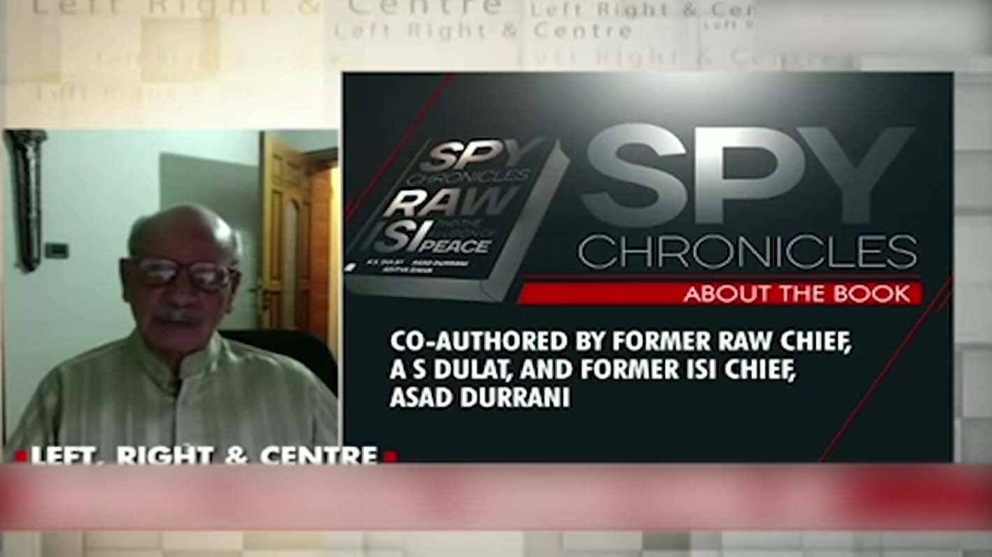 Ex ISI chief summoned to GHQ today over book controversy