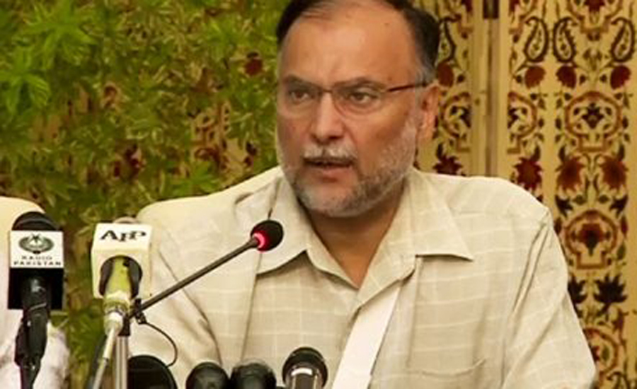 People can only be purchased through service, not notes: Ahsan Iqbal