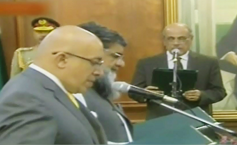 Punjab caretaker cabinet extended, four more ministers take oath