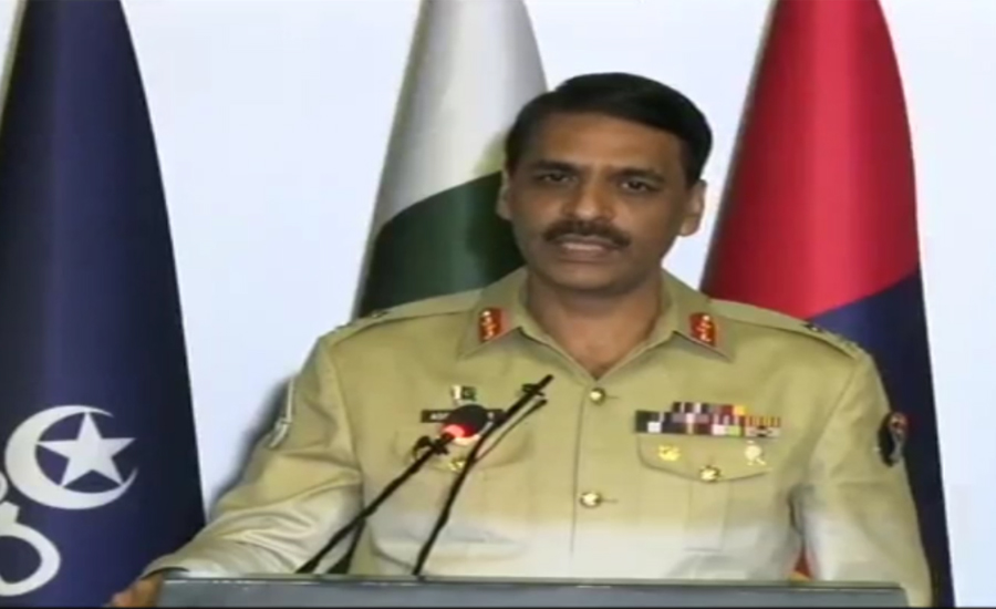 Pakistan is an atomic power and prepared for war: DG ISPR