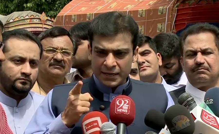 CJ Orders To Register Case Against Hamza Shehbaz For Threatening Ayesha