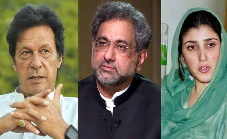 Imran, Khaqan and Gulalai's nomination papers rejected for NA-53
