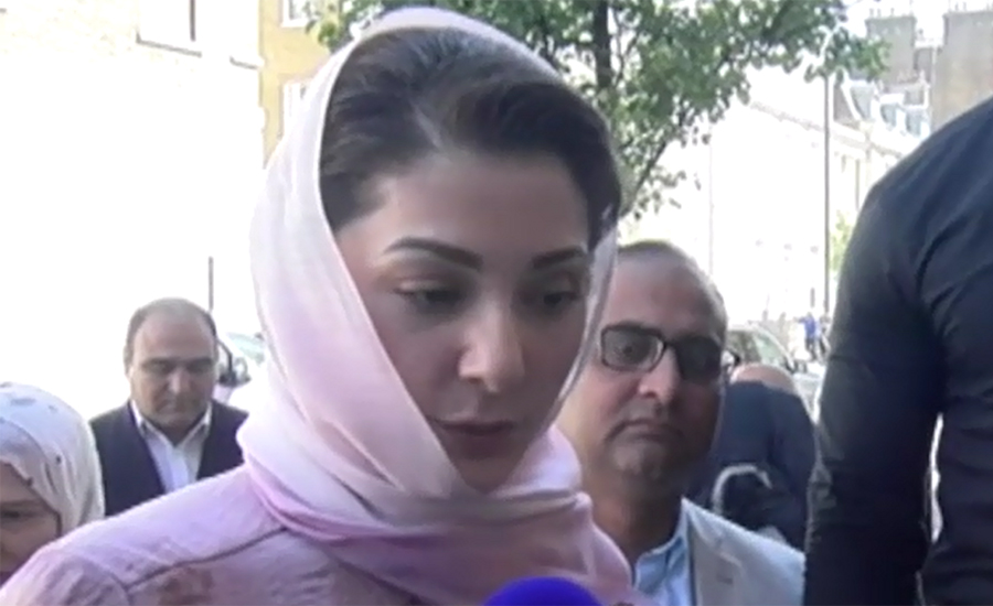 Maryam Nawaz appeals to people to pray for ailing mother